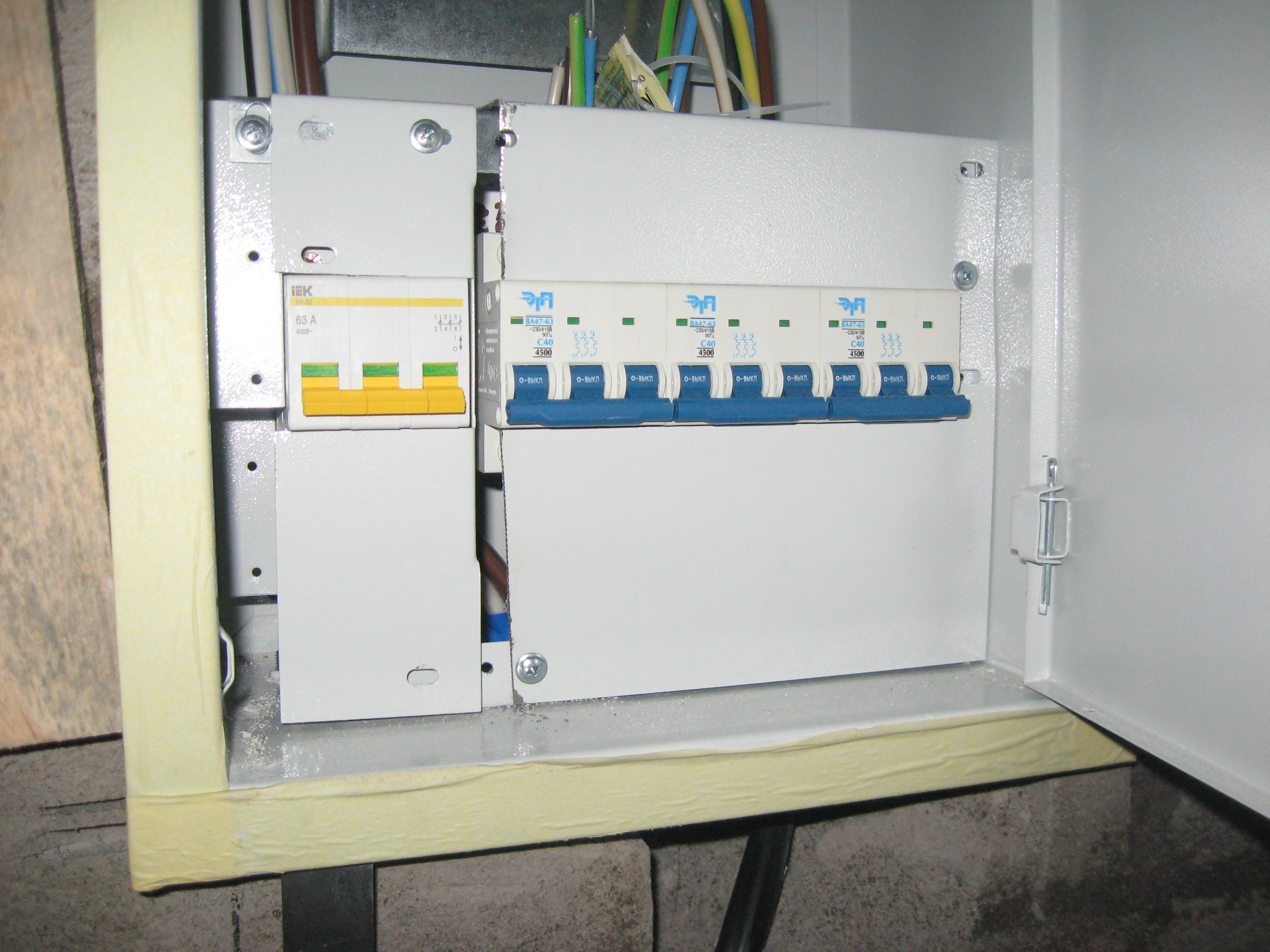 electroschitok