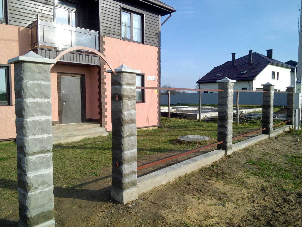 забор каркасного дома