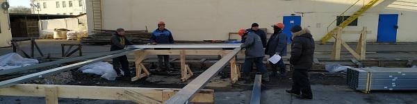 консультация по строительству