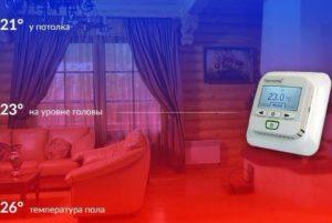 температура в комнате Зебра